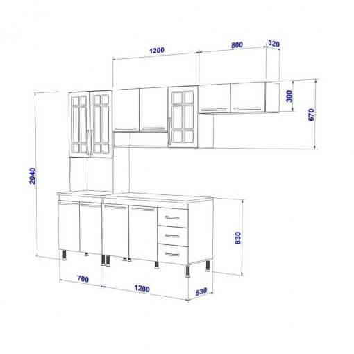 Cozinha Mery Modulada 4 Pecas 11 Portas 3 Gavetas Noce Salinas medidas